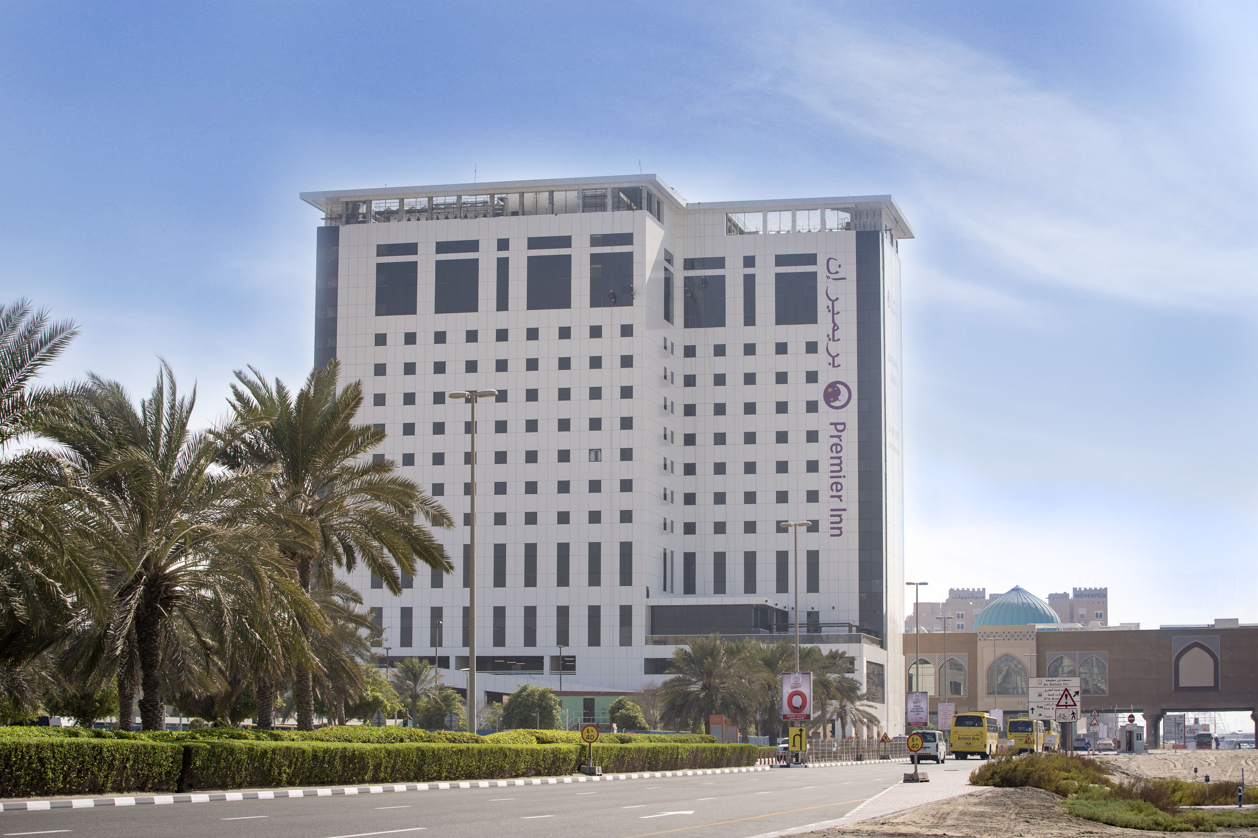 Premier Inn at Ibn Battuta Mall